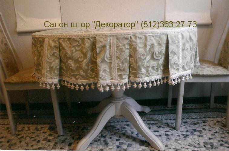 Сшить скатерть на овальный стол своими руками